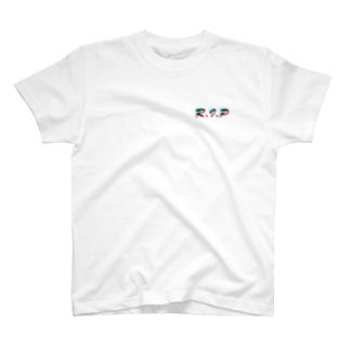 Goodbye VOLLEY T-shirts