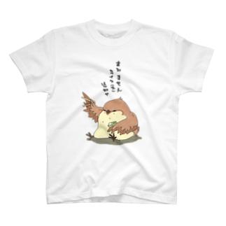 ふっくらすずめ T-shirts