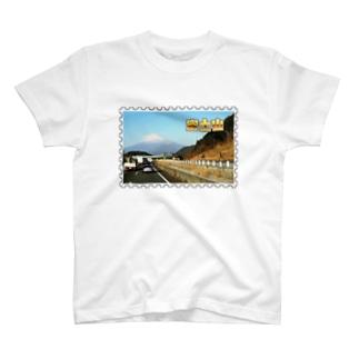 日本の山:富士山★白地の製品だけご利用ください!! Japanese mountain: Mt. Fuji★Recommend for white base products only !! T-shirts