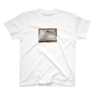 哈牛桥智能科技 T-shirts