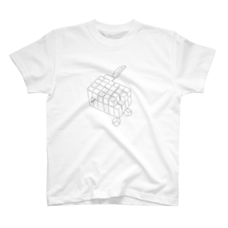 tofu for miso soup T-shirts