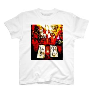 二者択一 T-shirts