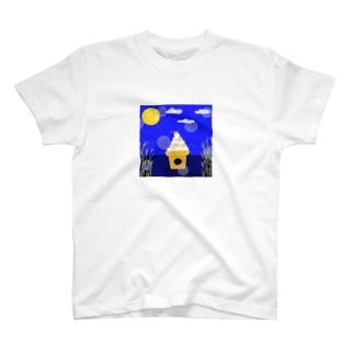 おつ黄身 T-shirts
