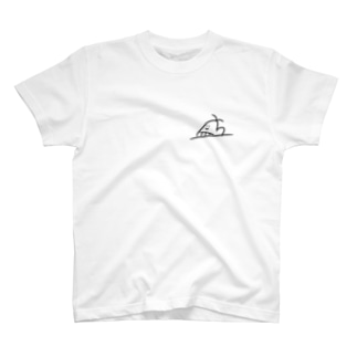 NEWクジラ T-shirts