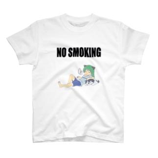 NO SMOKING せいらさんと犬丸 T-shirts