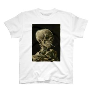 火のついた煙草をくわえた骸骨 T-shirts