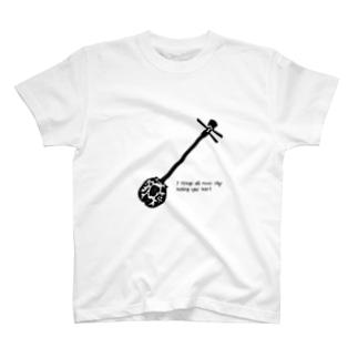 沖縄三線 T-shirts