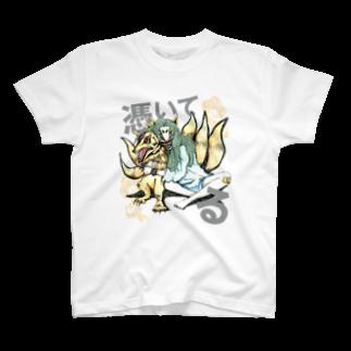 YUMAの憑いてる? T-shirts