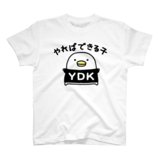 うるせぇトリ(やればできる子 T-shirts