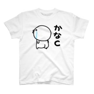 まるいの(かなしC) T-shirts