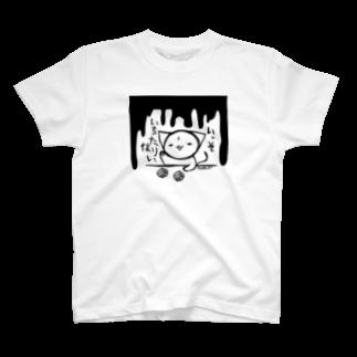 狐中天のいっそいちたりない T-shirts