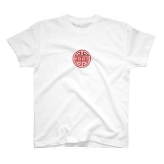 中国ぽい文様 <赤> T-shirts