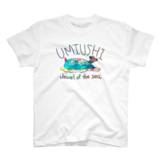 カラフルうみうし T-shirts