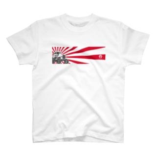 農業の幕開け T-shirts