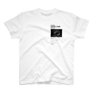腹ペコ猪腹宇宙。カッコつけ白 T-shirts