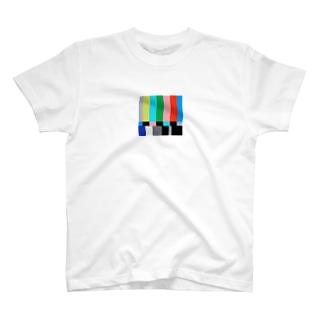 Who are you?? T-shirts