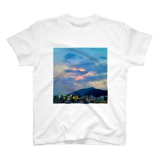 どらごぉん T-shirts