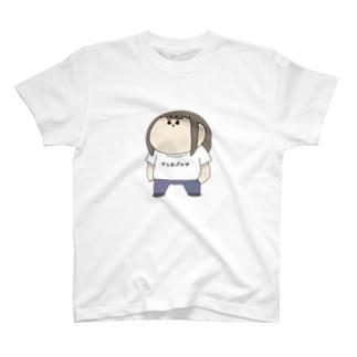 とかちちゃん T-Shirt