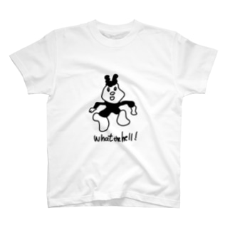 What the hell! T-shirts