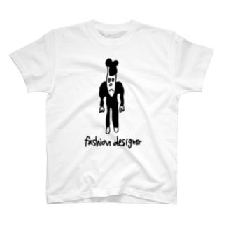 ファッションデザイナー T-shirts