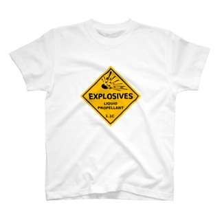 UN0497 T-shirts