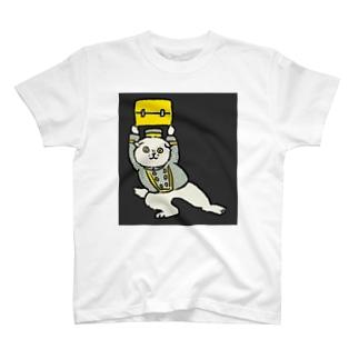頼もしい猫のポーター T-shirts