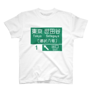 東京IC  T-shirts