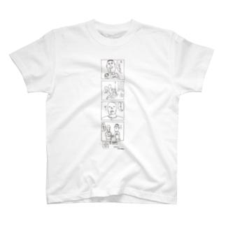 GOAL2《飢餓を無くそう》 T-shirts