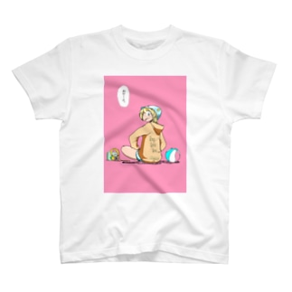 場所取りバスケ少女 T-shirts