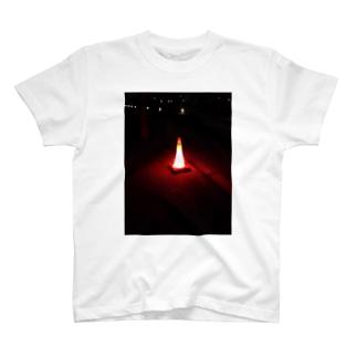発光カラーコーン T-shirts