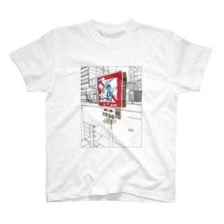 じもと T-shirts