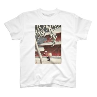川瀬巴水 芝増上寺 T-shirts