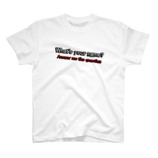 あなたの名前は何ですか?質問に答えろ T-shirts
