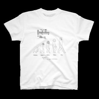 mabilityのCommon misunderstanding (the evolution of Volvox )  T-shirts