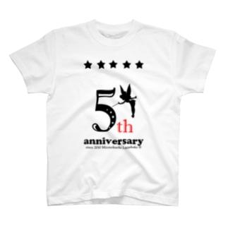 ルナシェイク5周年 T-shirts