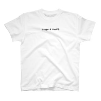 LeopardGecko(ロゴ小)#黒 T-shirts