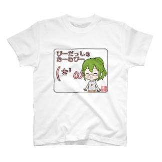アヤタアルファ (*´ω`*) T-shirts