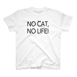 NO CAT, NO LIFE! (2Lines/Black) T-shirts