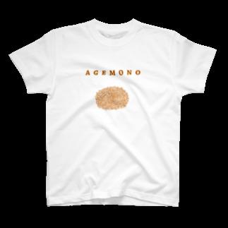 NIKORASU GOのAGEMONO<揚げ物>(コロッケ とんかつ チキンカツ メンチカツ) T-shirts