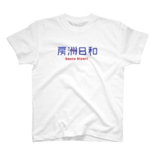 bouzu6 T-shirts