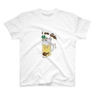 I am Geko T-shirts