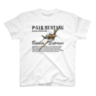 P-51B マスタング T-shirts