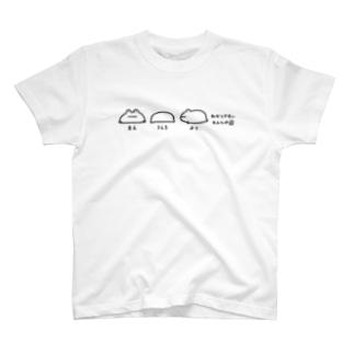 わかりやすいカエルの図 T-shirts