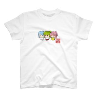ぎあひどう3にん T-shirts
