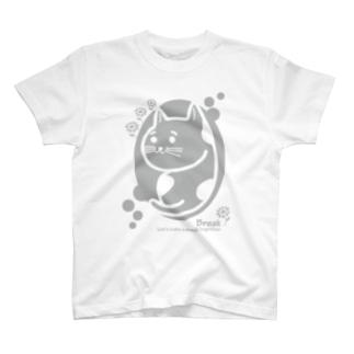 一緒に T-shirts