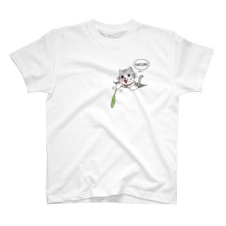 ポッケから猫じゃらし T-shirts