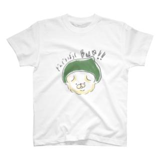 どんぐりぼうしFUN!! T-shirts