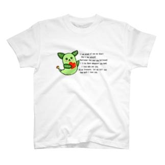 あなたは私の誇り!!あったかメッセージ T-shirts