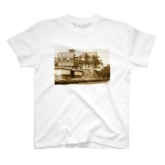 日本の城:名古屋城西南隅櫓 Japanese castle: Southwest turret of Nagoya Castle T-shirts