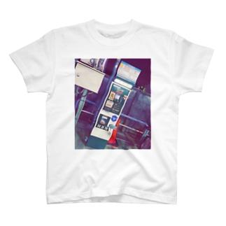 精算機 T-shirts
